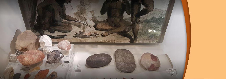 موزه کشف سنگ سیدنی