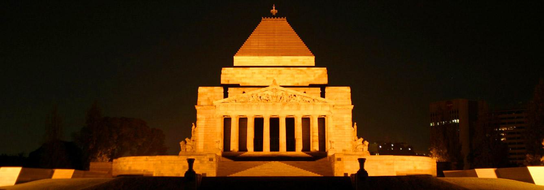 حرم یادبود جنگ جهانی اول در ملبورن