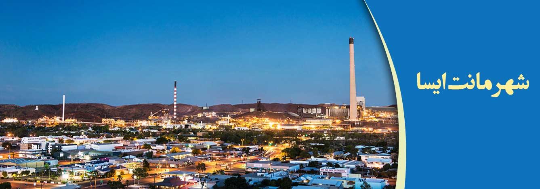 شهر مانتایسا در کویینزلند