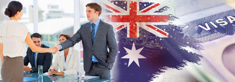 ویزای سابکلاس 891 استرالیا